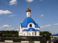 улица Куликовская, дом 16Б. храм в честь пророка Божия Илии в Северном Бутово