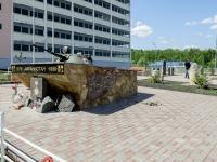 улица Куликовская. памятник Воинам-интернационалистам, погибшим в Афганистане
