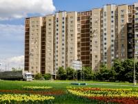 район Северное Бутово, улица Старобитцевская, дом 23 к.3. многоквартирный дом