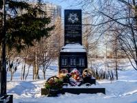 улица Старокачаловская. памятник павшим воинам в Великой Отечественной войне