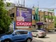 Москва, район Северное Бутово, Феодосийская ул, дом2