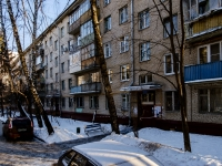 Moscow, ,  , house 5