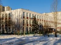 ,  , house 11А. school