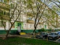 Черёмушки район, улица Архитектора Власова, дом 5 к.2. многоквартирный дом