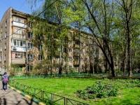 улица Архитектора Власова, дом 9 к.2. многоквартирный дом