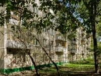 Черёмушки район, улица Архитектора Власова, дом 13 к.2. многоквартирный дом
