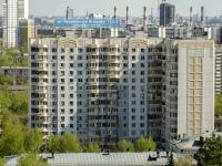 Черёмушки район, улица Архитектора Власова, дом 17 к.1. многоквартирный дом
