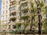 Черёмушки район, улица Архитектора Власова, дом 19 к.2. многоквартирный дом