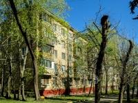 Черёмушки район, улица Гарибальди, дом 17 к.4. многоквартирный дом