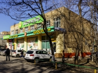 Черёмушки район, улица Гарибальди, дом 21. магазин