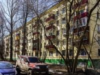 Черёмушки район, улица Гарибальди, дом 21 к.3. многоквартирный дом