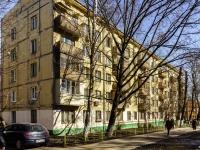 Черёмушки район, улица Гарибальди, дом 21 к.5. многоквартирный дом