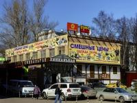 Черёмушки район, улица Гарибальди, дом 23/54. многофункциональное здание