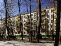 Черёмушки район, улица Гарибальди, дом 23 к.1. многоквартирный дом