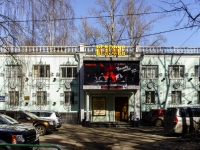 """улица Гарибальди, дом 23 к.4. театр """"Бенефис"""""""