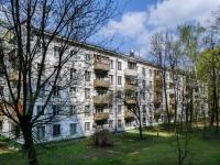 Черёмушки район, улица Каховка, дом 18 к.3. многоквартирный дом