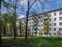 Черёмушки район, улица Каховка, дом 18 к.4. многоквартирный дом