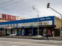 Черёмушки район, улица Каховка, дом 20. многофункциональное здание