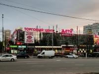 """Черёмушки район, улица Каховка, дом 29А. торговый центр """"Принц"""""""