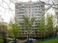 Черёмушки район, улица Каховка, дом 29 к.2. многоквартирный дом