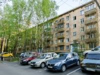 Черёмушки район, улица Новочерёмушкинская, дом 40 к.1. многоквартирный дом