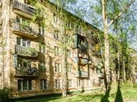 Черёмушки район, улица Новочерёмушкинская, дом 42 к.1. многоквартирный дом
