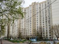 Черёмушки район, улица Новочерёмушкинская, дом 50 к.3. многоквартирный дом
