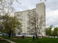 Черёмушки район, улица Новочерёмушкинская, дом 52 к.2. многоквартирный дом