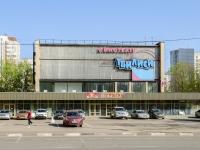 Черёмушки район, улица Новочерёмушкинская, дом 53А.