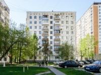 Черёмушки район, улица Новочерёмушкинская, дом 53 к.1. многоквартирный дом