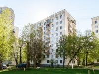 Черёмушки район, улица Новочерёмушкинская, дом 53 к.2. многоквартирный дом