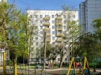Черёмушки район, улица Новочерёмушкинская, дом 53 к.3. многоквартирный дом