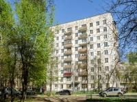 Черёмушки район, улица Новочерёмушкинская, дом 55 к.1. многоквартирный дом