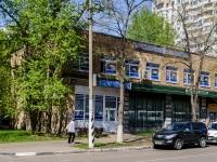 Черёмушки район, улица Новочерёмушкинская, дом 56. почтамт