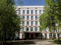 Черёмушки район, улица Новочерёмушкинская, дом 56 к.2. школа №2115