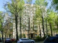 Черёмушки район, Нахимовский проспект, дом 39 к.1. многоквартирный дом
