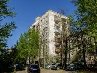 Черёмушки район, Нахимовский проспект, дом 53. многоквартирный дом