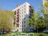 Черёмушки район, Нахимовский проспект, дом 59. многоквартирный дом