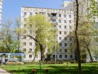 Черёмушки район, Нахимовский проспект, дом 61 к.2. многоквартирный дом