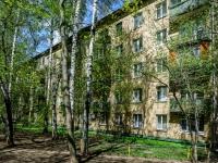 Черёмушки район, Нахимовский проспект, дом 61 к.4. многоквартирный дом