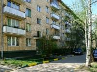 Черёмушки район, Нахимовский проспект, дом 61 к.5. многоквартирный дом