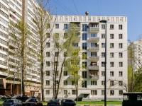 Черёмушки район, Нахимовский проспект, дом 63 к.1. многоквартирный дом