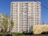 Черёмушки район, Нахимовский проспект, дом 63 к.2. многоквартирный дом