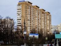 Черёмушки район, Нахимовский проспект, дом 63. многоквартирный дом