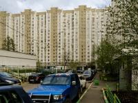 район Черёмушки, Цюрупы ул, дом 8