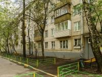 ,  , house 12 к.3. 公寓楼