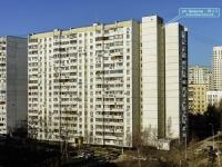, Tsyurupa st, 房屋16 к.1