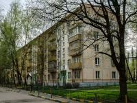 ,  , house 27 к.7. 公寓楼
