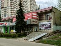,  , house 27 к.1. 多功能建筑