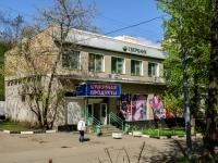 Черёмушки район, улица Профсоюзная, дом 32 к.1. многофункциональное здание